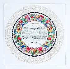 Ketubah Artists - Spring