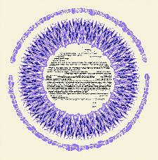 Ketubah Artists - Perfections – lavender