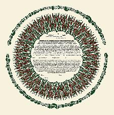 Ketubah Artists - Perfections – green