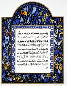 Ketubah - ah-old-Seven-Species-web.jpg