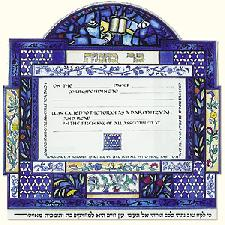 Judaic Art - New Bar Mitzvah Certificate