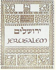 Judaic Art - Papercut Jerusalem