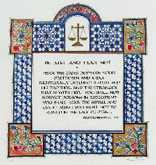 Jewish Art - Lawyer's Pledge