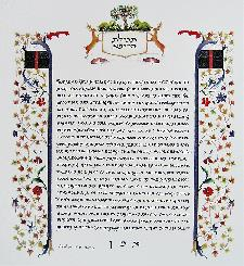Jewish Art - Physician's Prayer with Deer