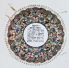Jewish Art - Round Lace Home Blessing
