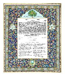 Ketubah Artists - Tree of Life