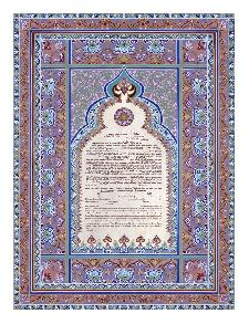 Ketubah Artists - Persian Tapestry