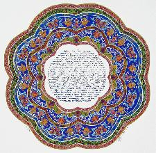 Jewish Art - Round Woman of Valor