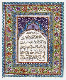 Jewish Art - Flower Frame Woman of Valor