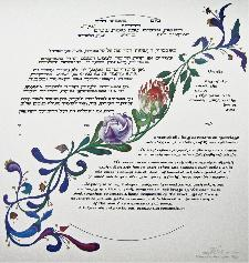 Ketubah Artists - Lavender Rose