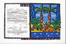 Ketubah Artists - Many Waters